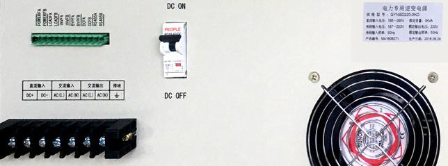 电力逆变电源后接线图