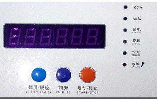 叉车充电机面板显示图