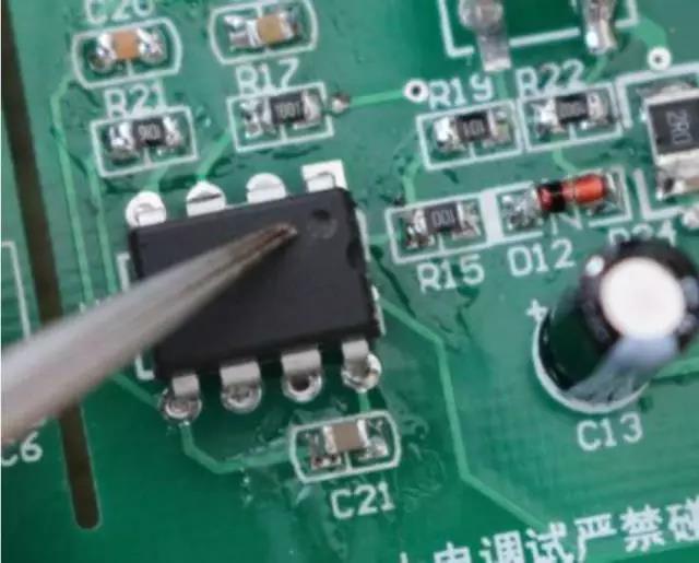 充电机硬件安全注意事项及调试步骤